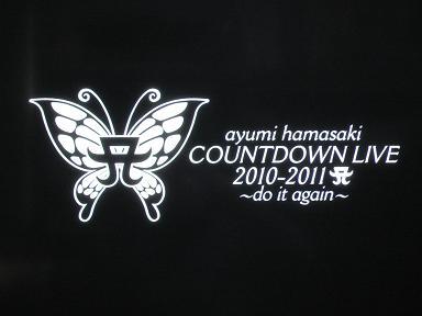 ayumi hamasaki COUNTDOWN LIVE ...